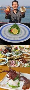 伊勢志摩鳥羽・安乗岬 トラフグ料理癒しの館 観光旅館まるやす